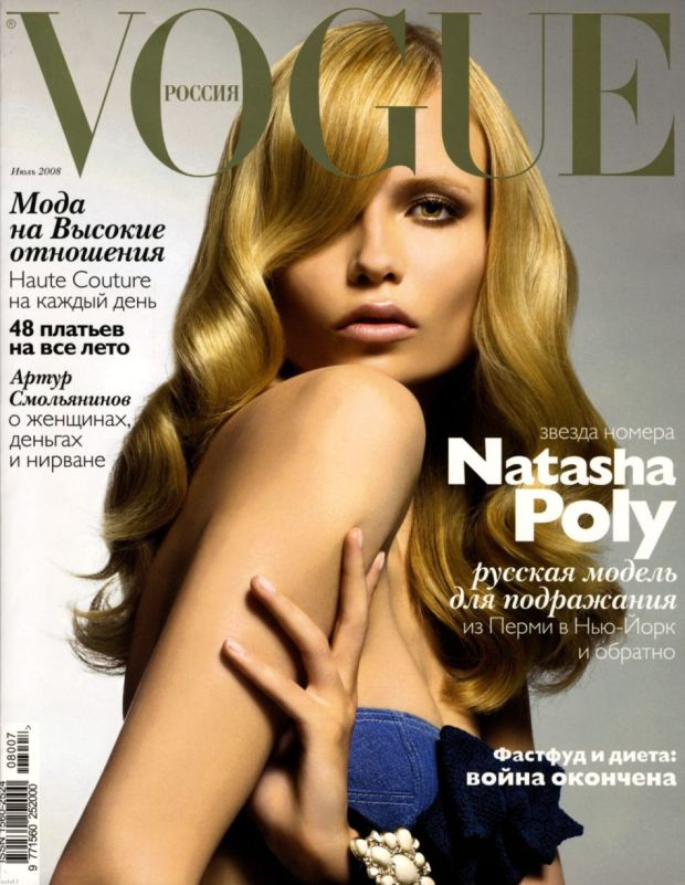 10-mejores-modelos-top-models-natasha-poly-modaddiction-moda-fashion-vogue