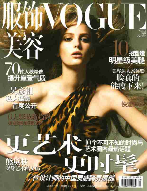 10-mejores-modelos-top-models-Sigrid-Agren-modaddiction-moda-fashion-vogue
