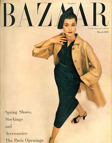 maison-luxe-modelos-leyenda-lujo-modaddiction-moda-fashion-lujo-trends-tendencias-christian-dior-new-look-harper's-bazaar