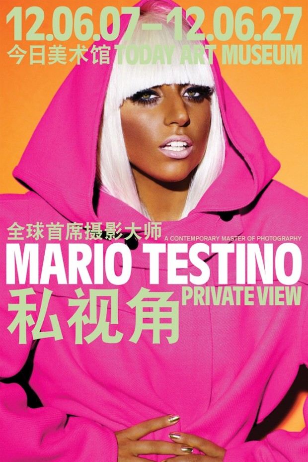 Mario-Testino-Private-View -shanghai-exhibition-exposition-modaddiction-moda-fashion-fotografia-photografy-arte-art-cultura-culture-fotografo