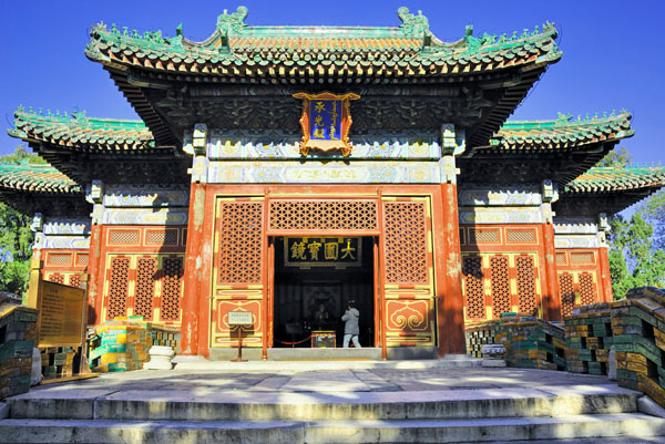 top-10-lonely-planet-best-places-2013-mejores-lugares-2013-modaddiction-travel-trip-moda-fashion-trends-tendencias-ciudad-city-beijing-pekin