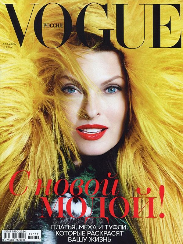 moda-rusia-fashion-russia-modaddiction-tendencias-trends-doseno-design-cultura-culture-chic-glamour-fashion-week-arte-art-moscu-semana-moda-vogue-rusia-diciembre-2012