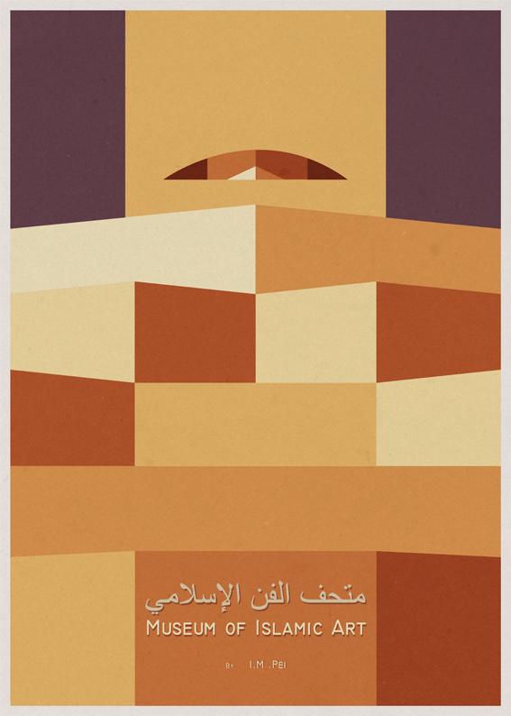 André-chiote-arquitecta-ilustracion-architecture-illustration-modaddiction-arte-artista-art-artist-minimalista-posters-carteles-culture-cultura-design-diseno-pei-qatar