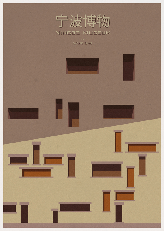 André-chiote-arquitecta-ilustracion-architecture-illustration-modaddiction-arte-artista-art-artist-minimalista-posters-carteles-culture-cultura-design-diseno-wang-shu-china