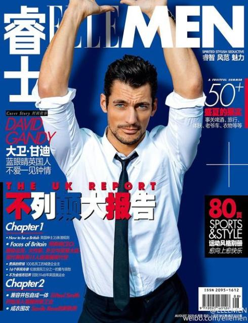 david-gandy-top-model-man-hombre-estilo-style-gentleman-chic-casual-sexy-elegante-modaddiction-cover-magazine-revista-moda-fashion-trends-tendencias-modelo-elle-men-china