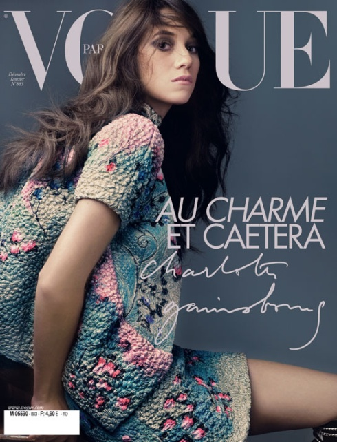 vogue-paris-cine-cinema-actriz-actress-actor-culture-cultura-modaddiction-people-famosa-moda-fashion-revista-magazine-estrella-star-vintage-retro-Charlotte-Gainsbourg