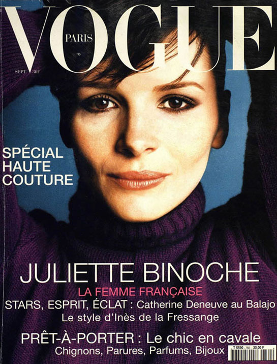 vogue-paris-cine-cinema-actriz-actress-actor-culture-cultura-modaddiction-people-famosa-moda-fashion-revista-magazine-estrella-star-vintage-retro-Juliette-Binoche
