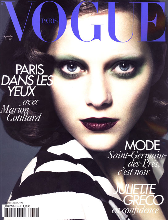 vogue-paris-cine-cinema-actriz-actress-actor-culture-cultura-modaddiction-people-famosa-moda-fashion-revista-magazine-estrella-star-vintage-retro-marion-cotillard