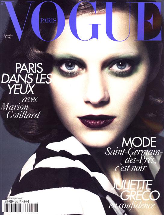 vogue-paris-cine-cinema-actriz-actress-actor-culture-cultura-modaddiction-people-famosa-moda-fashion-revista-magazine-estrella-star-vintage-retro-marion-cotillard