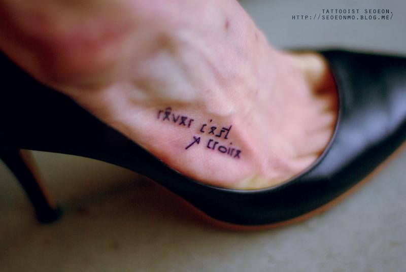 Trend Alert! + Tatuajes minimalistas + Seoeon | MODADDICTION