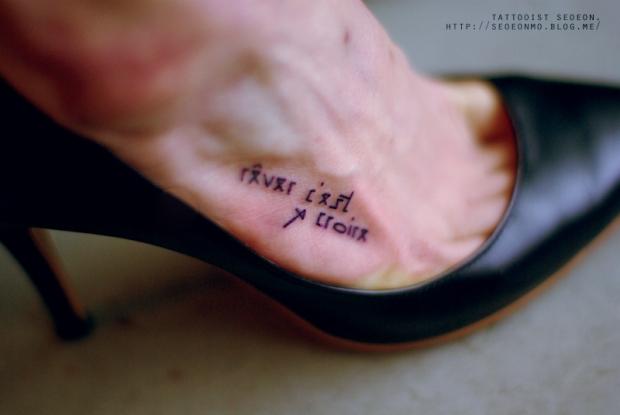 tattoist-seoeon-tattoo-tatuadora-coreana-hipster-minimalista-tatuajes-pequenos-blog-modaddiction-4